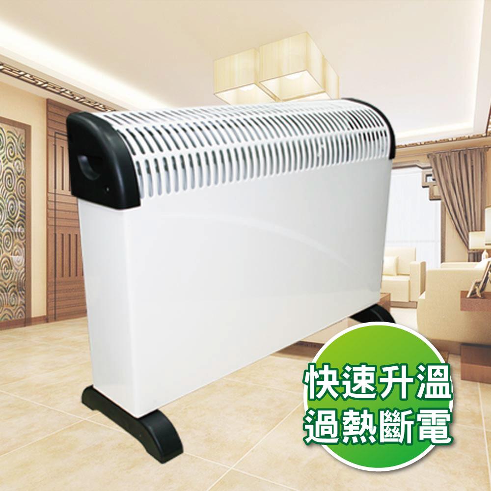 【首頁複製序號享有折扣優惠】魔特萊 家電瞬熱式暖房機(1入) 瞬熱式發電 保暖器 電暖器 暖爐 即開即熱 不耗氧 可調溫度 安靜無風扇