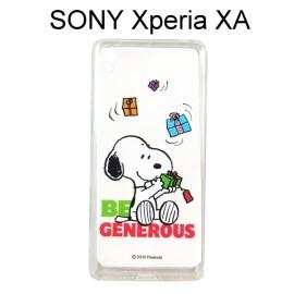 SNOOPY空壓氣墊軟殼 [慷慨] SONY Xperia XA F3115 (5吋)史努比【正版授權】