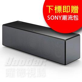 【曜德★送品味紅酒組組】SONY SRS-X88 頂級智慧型 高音質藍芽喇叭 ★免運