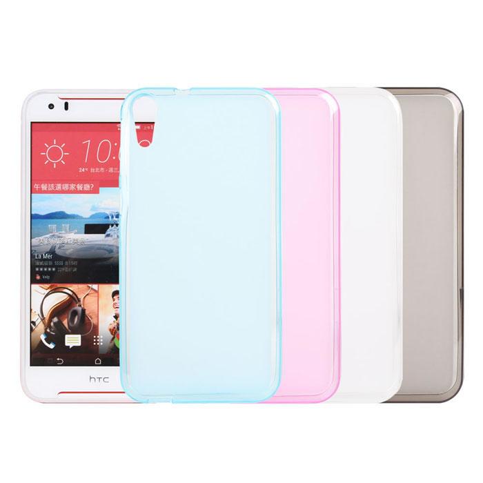 Ultimate- HTC Desire 830 霧面氣質 透軟質手機保護套 背蓋 手機殼 果凍保護套 軟殼 清水套 保護殼