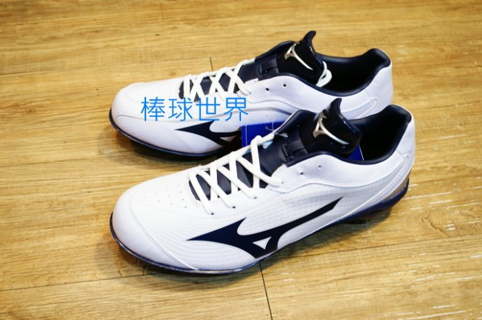 棒球世界 全新16年 MIZUNO 美規美津濃 棒球釘鞋 CROSS ASSIST CQ系列 特價