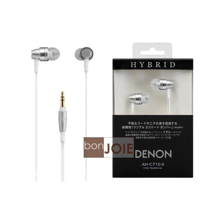::bonJOIE:: 日本進口 境內版 DENON AH-C710 (銀色) 經典耳道式耳機 (全新盒裝) 耳塞式 入耳式 AHC710-S In-Ear Headphones