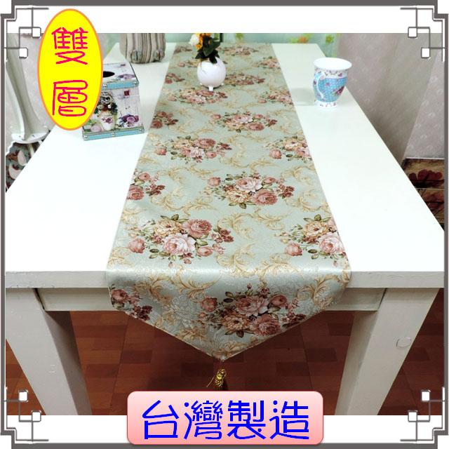 台灣製造雙層桌旗巾35寬《綠意玫瑰》鄉村風緹花桌布 桌巾 床尾巾 電視櫃蓋布◤彩虹森林◥