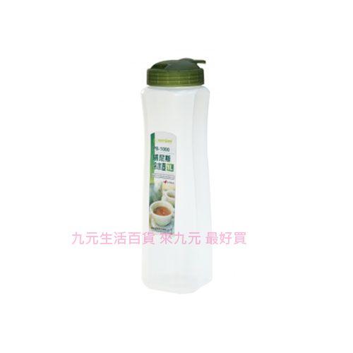 【九元生活百貨】聯府 P8-1000 威尼斯冷水壺-1L P81000