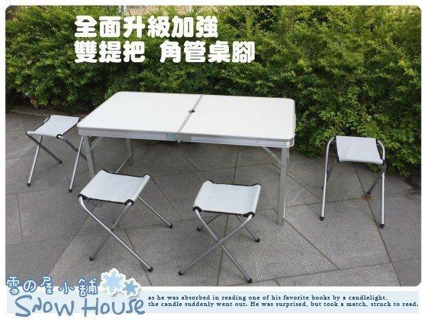 ╭☆雪之屋小舖☆╯@加強桌腳/雙提把@高級鋁合金折合桌折疊桌露營野餐泡茶烤肉**一桌四椅