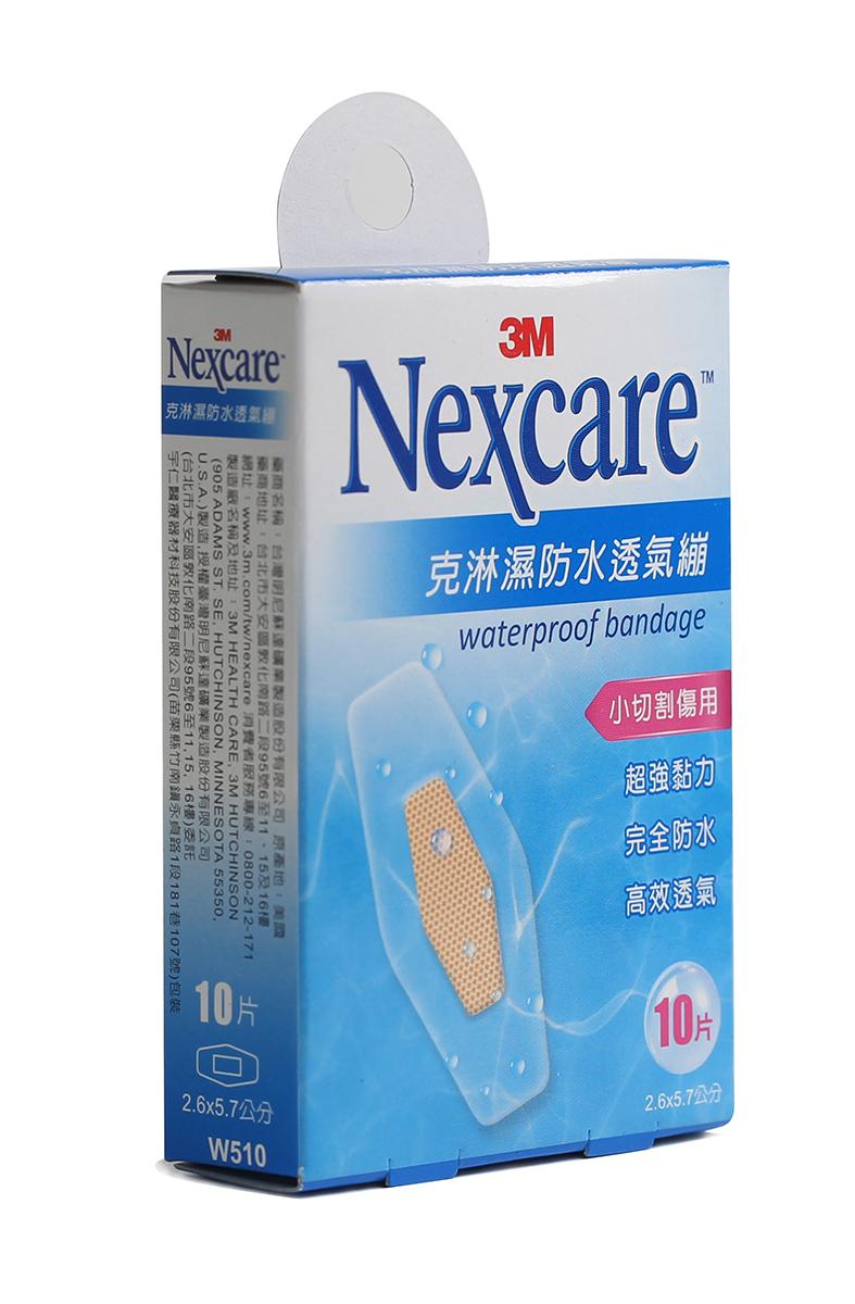【醫康生活家】3M克淋濕防水透氣繃 10片裝