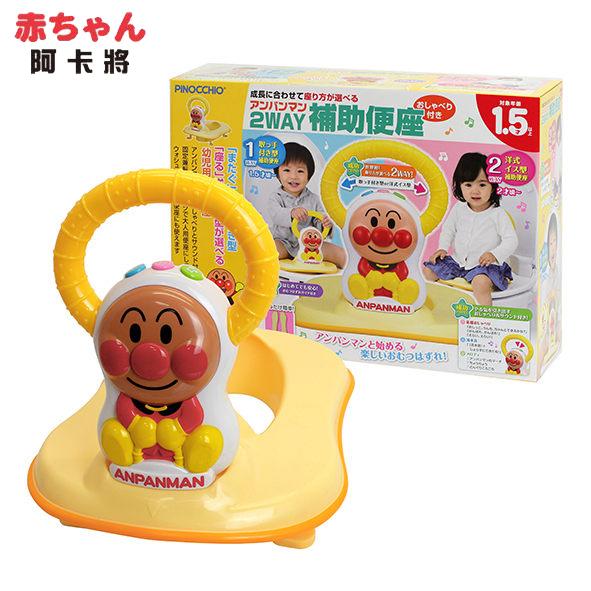 AGATSUMA 麵包超人二合一音樂輔助便器