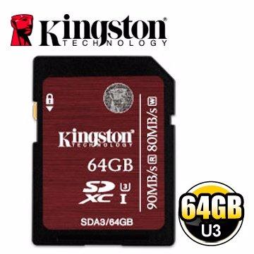 *╯新風尚潮流╭*金士頓 64G 64GB SDXC C10 UHS-I U3 記憶卡 SDA3/64GB