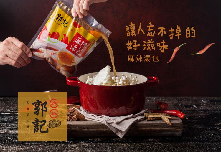 tofu-soup-page_01.jpg