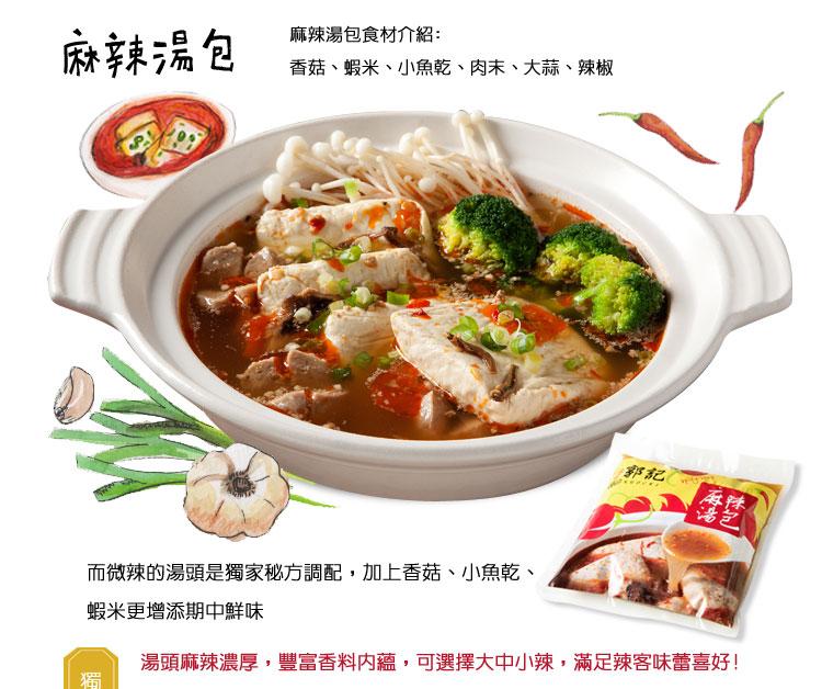 tofu-soup-page_02.jpg