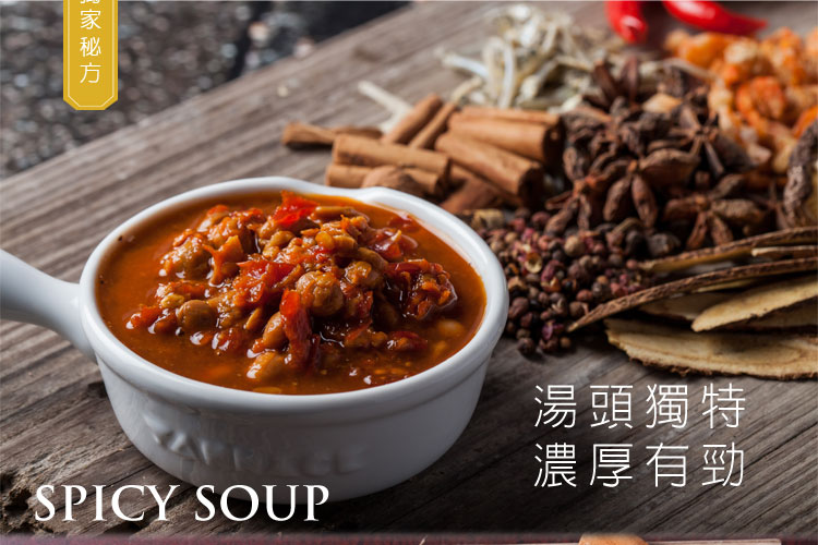 tofu-soup-page_03.jpg