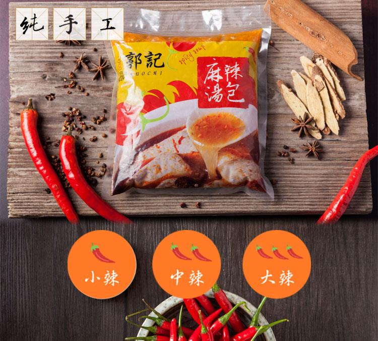 tofu-soup-page_04.jpg