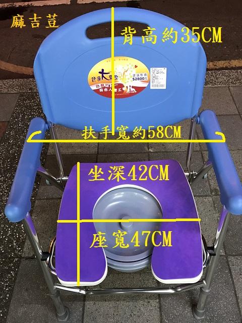 椅型收合式大靠背鋁合金便器椅 可掀U型EVA坐墊 左右專利安全扣 洗澡椅/馬桶椅 可搭包大人濕巾.看護墊使用