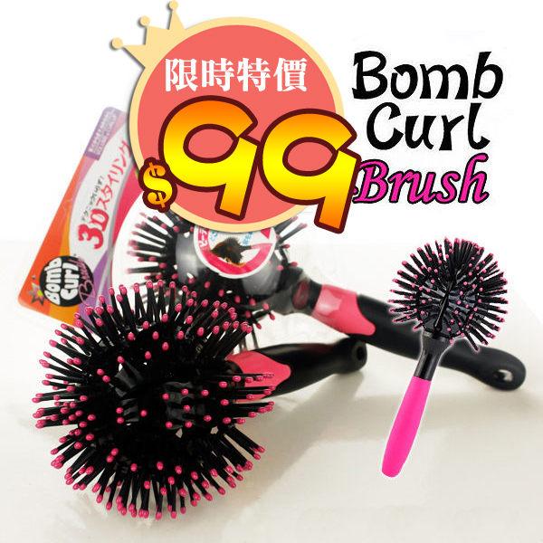 (特價下殺) 日本3D球型空氣造型梳 捲髮神器魔法梳