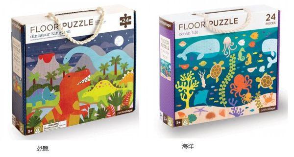 美國貝蒂特Petitcollage Floor Puzzle 地板拼圖【海洋】