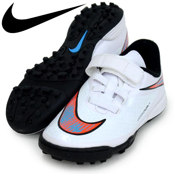 Junior HYPERVENOM PHADE V TF NIKE ● junior練習鞋