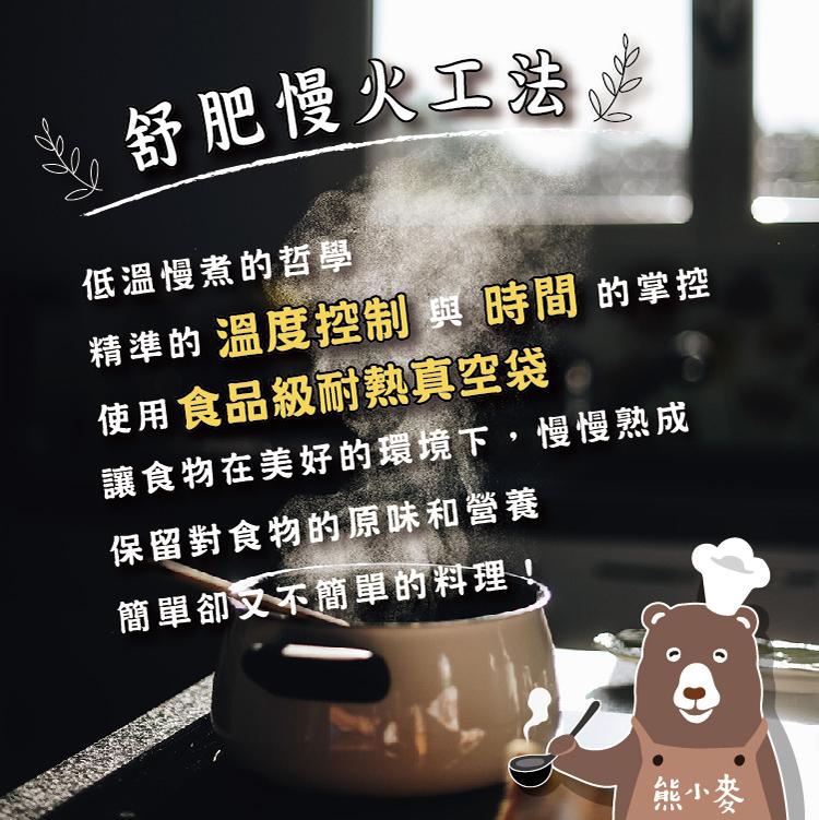熊小麥市集