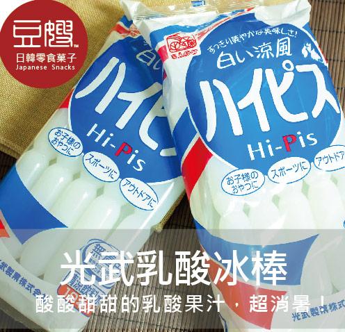 【豆嫂】日本冰棒 夏日消暑 光武冰棒 蘇打/乳酸口味(10入)