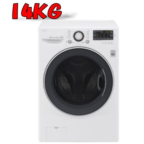 買再送好禮!LG 樂金【F2514DTGW】14公斤 6MOTION DD變頻滾筒洗衣機(白色)【小蔡電器】