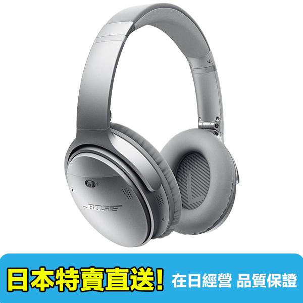 【海洋傳奇】【預購】【日本直送免運】日本 Bose QuietComfort 35 ~QC35 ?色 耳機 Bose音響技術