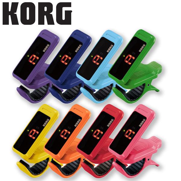 【非凡樂器】KORG夾式調音器 PC-1 馬卡龍色繽粉款 木吉他/民謠吉他/電吉他/電貝斯/烏克麗麗/管樂/小提琴