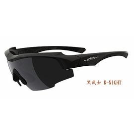 【凹凸眼鏡】ADHOC-K-NIGHT-I軍用級運動太陽眼鏡(鐵灰色)加贈夜視鏡片(黃片)~六期零利率~