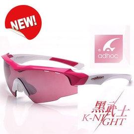 【凹凸眼鏡】【新款-玫瑰騎士】ADHOC-K-NIGHT-B軍用級運動太陽眼鏡(桃紅/白)加贈夜視鏡片(黃片)~六期零利率~