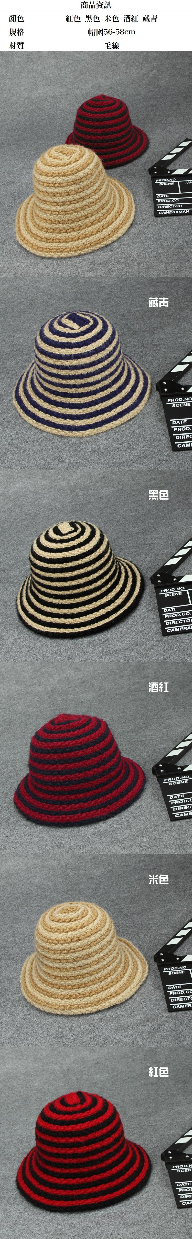 毛帽-純色加厚雙層防寒男女針織帽