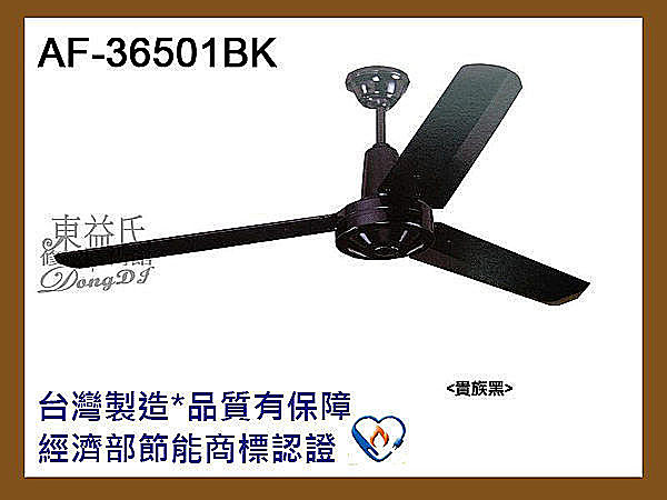 ?熱賣優惠促銷?52吋三葉吊扇+珍珠白色+附四段三速壁控開關+台灣製造+可改製56吋42吋36吋