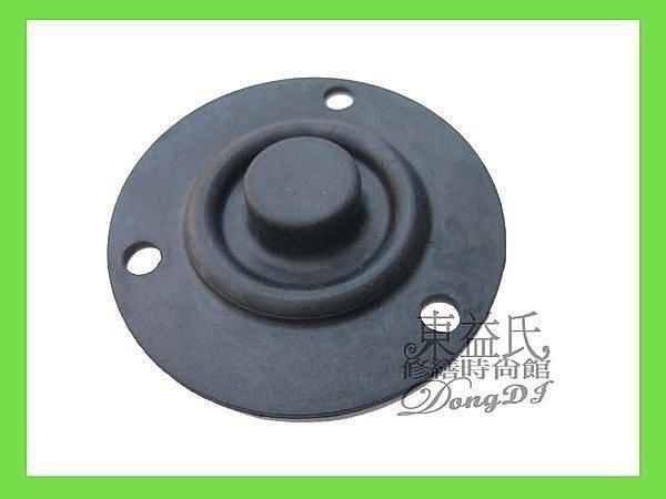 【東益氏】電光牌(TENCO)馬桶落水器止水皮落水皮阿匹克直徑5.8cm-便宜好用-更換簡單