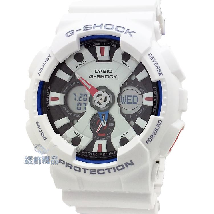 【錶飾精品】現貨 卡西歐CASIO G-SHOCK機車儀表板設計 GA-120TR-7ADR白 GA-120TR-7A 全新原廠正品 禮品