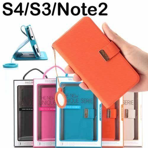 三星 Galaxy Note2 N7100 iphone55S S3 S4 hTC M7 小米2S 香港卡來登唯系列保護套手機殼皮套