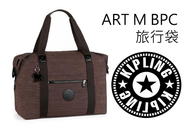 OUTLET代購【KIPLING】旅行袋 斜揹包 肩揹包 媽媽包 咖啡色