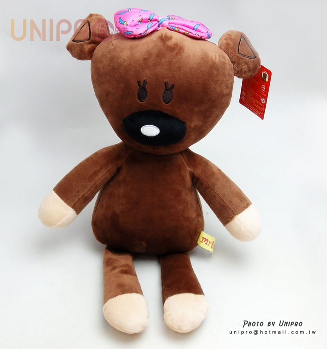 【UNIPRO】Mr. Bean Bear 豆豆熊 桃紅辣椒蝴蝶結 絨毛娃娃 玩偶 咖啡熊 禮物 18吋