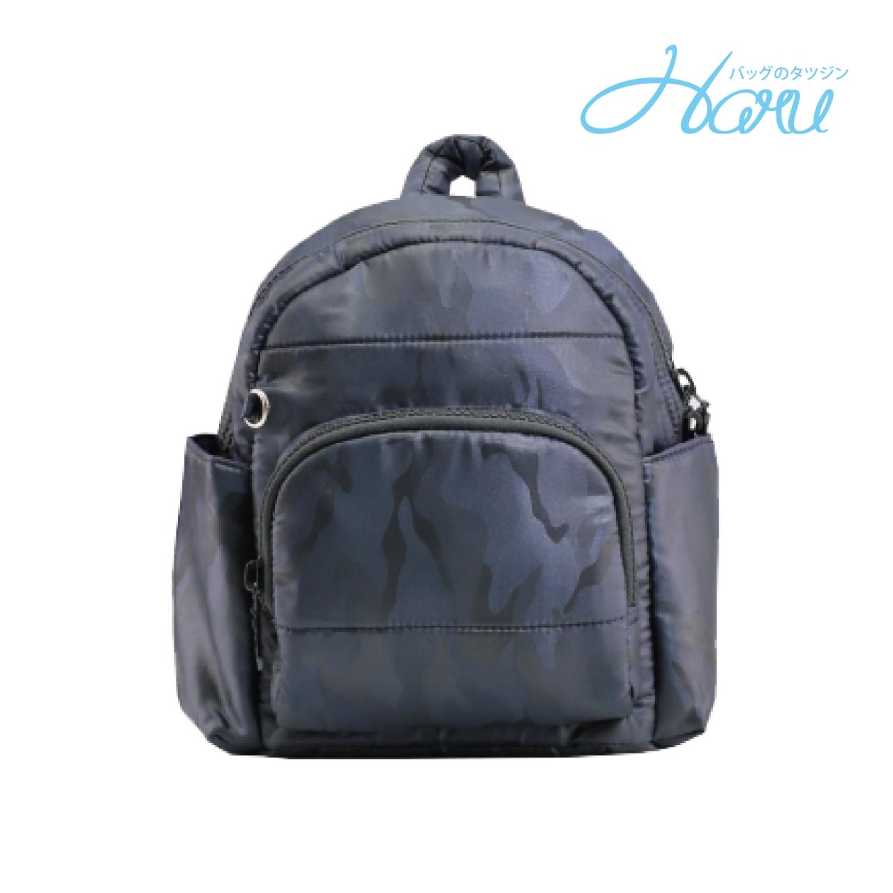 HARU 小晴天本舖媽媽包 日本布料 小童背包【藍迷彩】