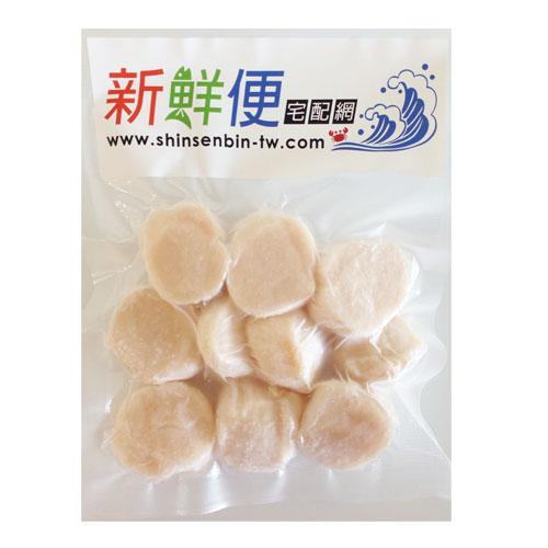 北海道生食級生干貝10粒裝(150公克±10%)