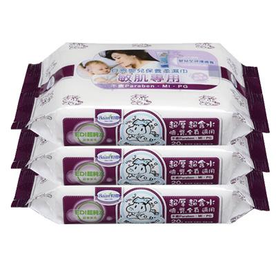 【悅兒樂婦幼用品?】Baan 貝恩 EDI嬰兒保養柔濕巾20抽(3包入)★紫色新包裝★