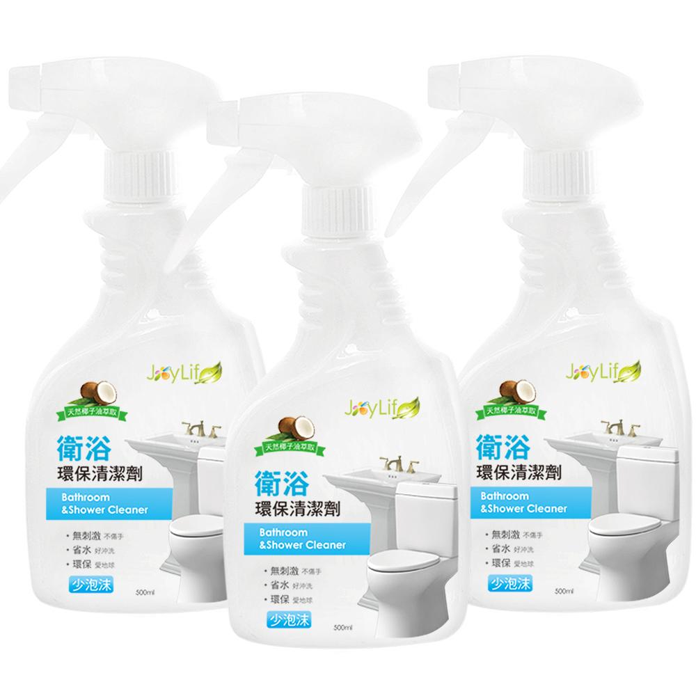 JoyLife 衛浴天然清潔劑500ml-3入【MP0274C】(SP0162CS) 無毒環保天然椰子油 SGS檢驗合格 溫和 省水 台灣製造