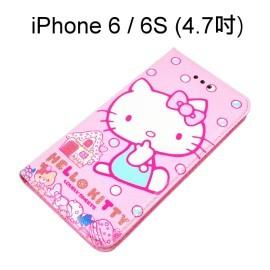 Hello Kitty 彩繪皮套 [SWEET] iPhone 6 / 6S (4.7吋)【三麗鷗正版授權】