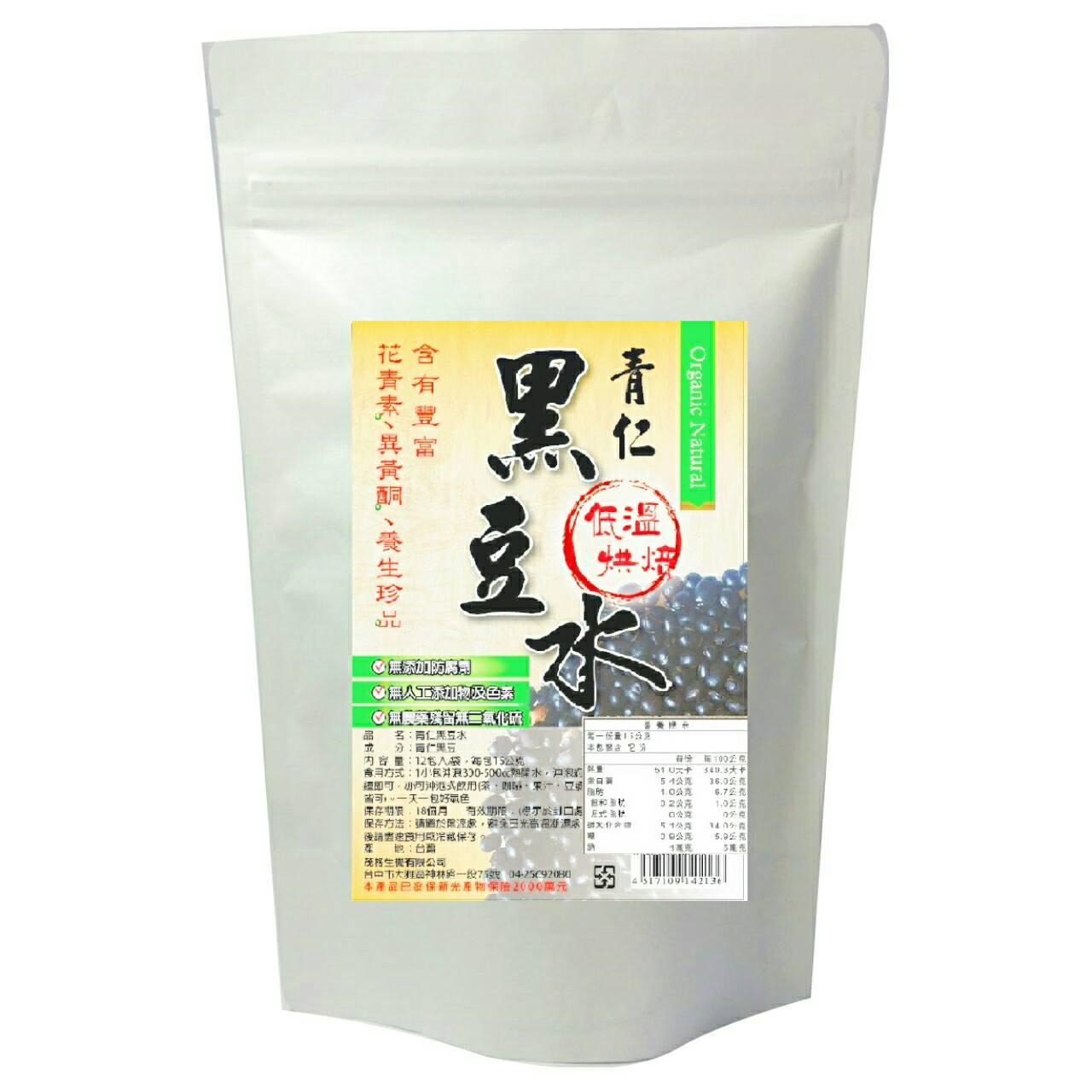 【清新自在】青仁黑豆水/180g--特價99元(免運費)