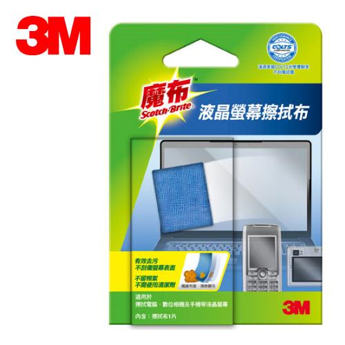3M 魔布 9023 液晶螢幕擦拭布 3C專用抹布