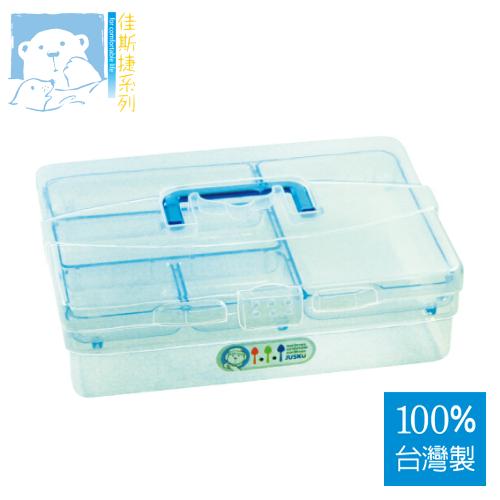 JUSKU佳斯捷 3358 B5美術家手提收納箱(B5) 【100%台灣製造】