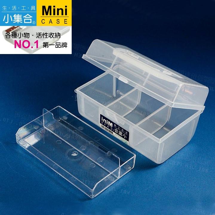 K&J Mini Case 雙層分格手提收納盒 K-711 ( 17x10.5x9.5cm ) 【活性收納˙第一品牌】 收納盒 分類盒
