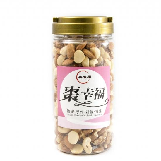 【姜太屋棗幸福工坊】幸福四喜R (綜合堅果) 罐裝 / 袋裝