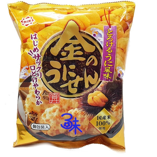(日本) Honda 本田 鐵火燒 黃金海膽仙貝( 海膽米果) 1包 67 公克 特價 83 元【4902456746005 】