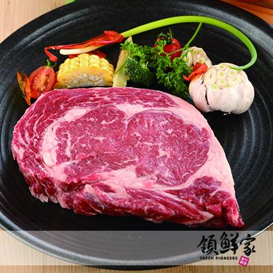 【領鮮家】冷凍真空☆美國Choice/Prime肋眼牛排~大份量1kg~可切4-5片(厚度2.5cm)