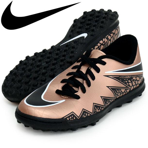 junior HYPERVENOM PHADE II TF NIKE ● JR 足球 練習鞋