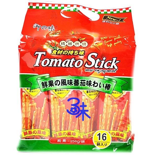 (馬來西亞) 御之味番茄棒棒餅 1包 256 公克 特價 73 元【4891237334602】