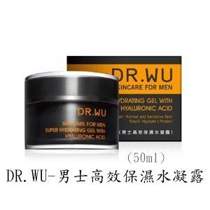 素晴館 Dr.Wu 男士高效保濕水凝露 (50ml/瓶)