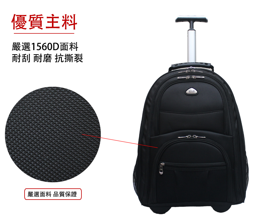旅行袋,行李包,行李袋,拉桿箱